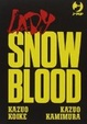 Cover of Lady Snowblood
