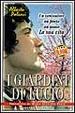 Cover of I Giardini di Lucio