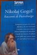 Cover of Racconti di Pietroburgo