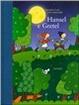 Cover of Hansel e Gretel