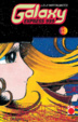Cover of Galaxy Express 999 vol. 13