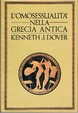 Cover of L'omosessualità nella Grecia antica