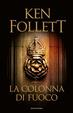 Cover of La colonna di fuoco
