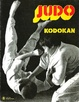 Cover of Judo kodokan