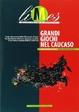 Cover of Limes. Rivista italiana di geopolitica - n.2/2014
