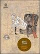 Cover of Il vecchio soldato