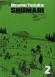 Cover of Shumari vol. 2