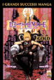 Cover of Death Note Gold 8 (di 12)