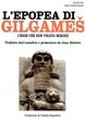 Cover of L'epopea di Gilgames