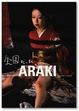 Cover of Araki - Once it Was A Paradise