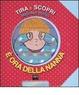 Cover of È ora della nanna