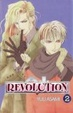 Cover of A.I. Revolution Volume 2