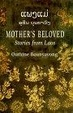 Cover of Mother's Beloved