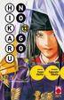 Cover of Hikaru no go vol. 13
