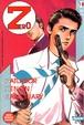 Cover of Zero n. 18