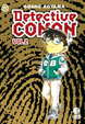 Cover of Detective Conan Vol.2 #71