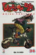 Cover of Dragon Ball Deluxe 34