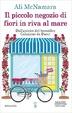 Cover of Il piccolo negozio di fiori in riva al mare