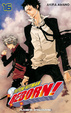 Cover of Tutor Hitman REBORN! 16