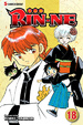 Cover of Rin-Ne, Vol. 18