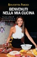 Cover of Benvenuti nella mia cucina