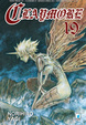 Cover of Claymore vol. 19