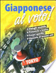 Cover of Giapponese al volo