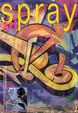 Cover of Spray art