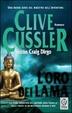 Cover of L'oro dei lama