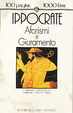 Cover of Aforismi e giuramento