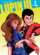 Cover of Lupin III vol. 7