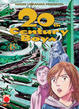 Cover of 20th Century Boys vol. 15