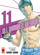 Cover of All Rounder Meguru vol. 11