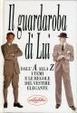 Cover of Il guardaroba di lui