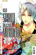 Cover of Gli spiriti di casa Momochi vol. 7