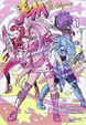Cover of Jem and the Holograms vol. 1