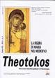 Cover of Theotokos : ricerche interdisciplinari di mariologia : rivista semestrale dell'Associazione mariologica interdisciplinare italiana