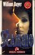 Cover of Lo scambio