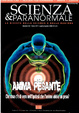 Cover of Scienza & Paranormale No. 68