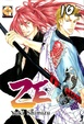 Cover of Ze vol. 10
