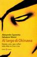 Cover of Al largo di Okinawa