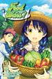 Cover of Food Wars! Shokugeki no Soma, Vol. 3