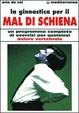 Cover of Ginnastica per il mal di schiena