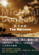 Cover of 殺手末路