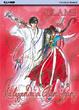 Cover of La leggenda di Chun Hyang