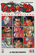 Cover of Dragon Ball Deluxe 41