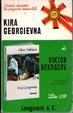 Cover of Kira Georgievna