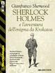 Cover of Sherlock Holmes e l'avventura dell'enigma da Krakatoa