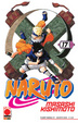 Cover of Naruto vol. 17