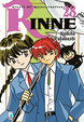 Cover of Rinne vol. 28